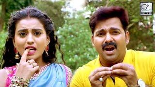 अक्षरा सिंह के 'सईया सुपरस्टार ' बने पवन सिंह | Saiyaan Superstar Movie | Lehren Bhojpuri