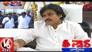 Janasena Chief Pawan Kalyan Sends Back Security Personnel | Teenmaar News
