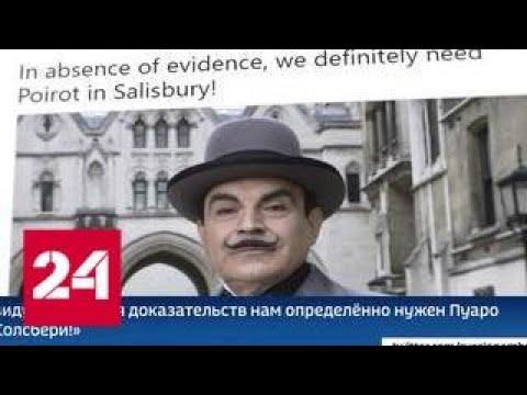 Твит российских дипломатов разозлил британских - Россия 24