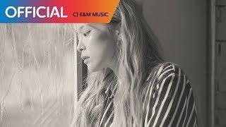 헤이즈 (Heize) - 비도 오고 그래서 (You, Clouds, Rain) (Feat. 신용재 (Shin Yong Jae)) MV