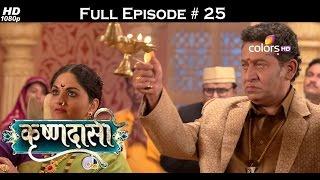 Krishnadasi - 1st March 2016 - कृष्णदासी - Full Episode (HD)
