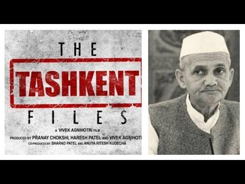 The Tashkent Files - Movie on mysterious death of former PM 'Lal Bahadur Shastri'