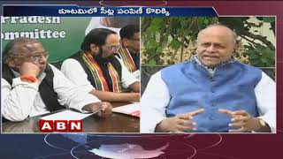 Discussion on Mahakutami Seat Sharing and No Response From Central Over Cyclone Titli