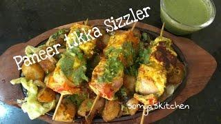 How To Make Paneer Tikka Sizzler Recipe/vegetarian recipe/tasty n easy to make#271