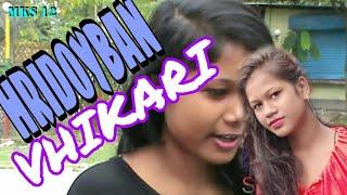 0##Short film,(HRidoy ban vhikari..)....funny best