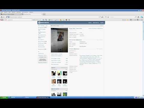 Моя страница ВКОНТАКТЕ id81124358 (как накрутить голоса?). #Выпуск 0.
