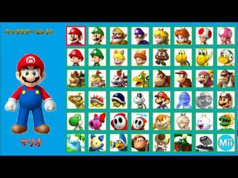 Mario Kart Wii U character select screen ideas