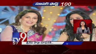 Super Fast 100 || Speed News || 20-03-2018