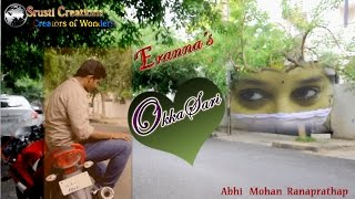 Okkasari - A Telugu Short Film by Eranna