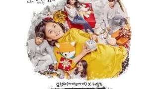 [Vietsub+Kara] Snow in this year - Kim Chung Ha,  HALO - Oh My Geum-Bi OST Part 6