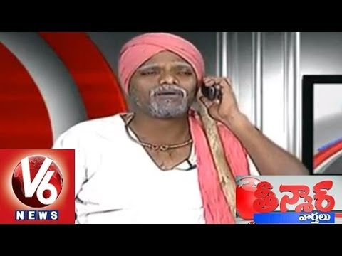 Roaming Charges Applicable For Andhra Pradesh Very Soon - Teenmar News video