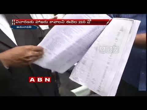 YCP MLA  Alla Ramakrishna Reddy skips ACB questioning in Vijayawada