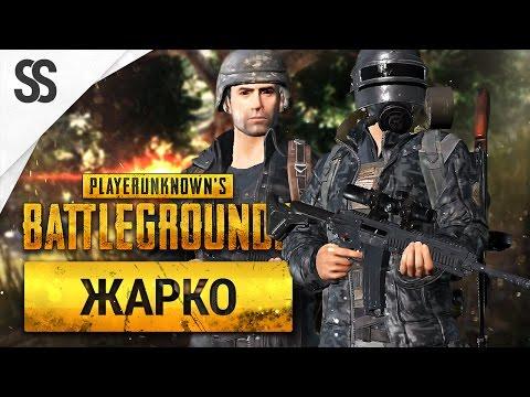 Battlegrounds - Жаркий забег (Duo, 1440p)