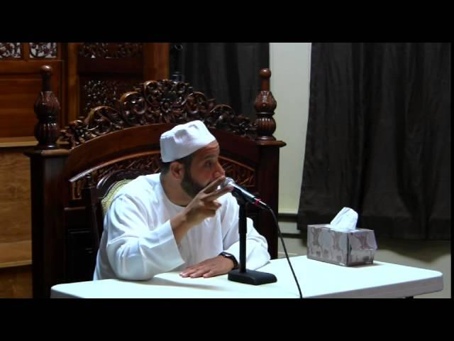 Sh.  Mohamed Moussa Saturday Lesson 9/6/14 Al-Fiqh
