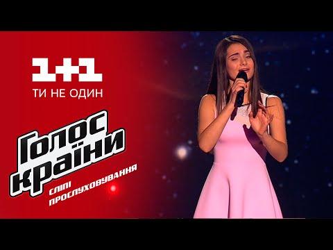 Алина Башкина Обійми - выбор вслепую - Голос страны 6 сезон