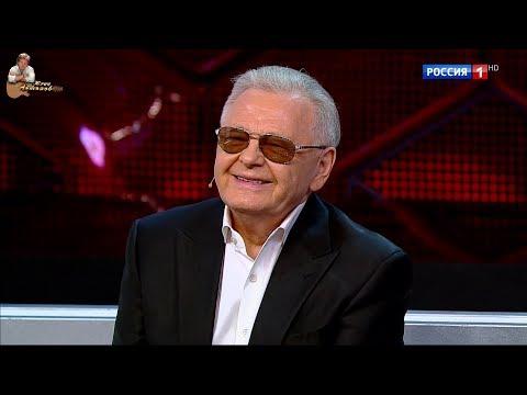 Не говорите мне прощай! Юрий Антонов прерывает молчание. FullHD. 2017
