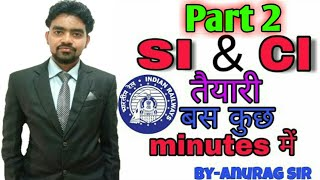 Si And Ci Without Formula Short Trick Part 2|| BY Anurag Sir || Random Group of Institute