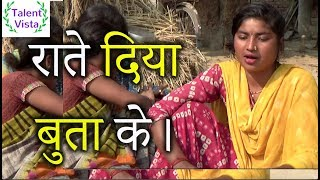 राते दिया बुताके-Village girl singing Bhojpuri song