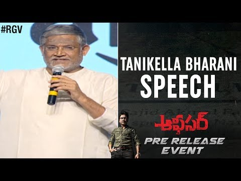 Tanikella Bharani Speech | Officer Pre Release Event | Nagarjuna | RGV | Myra Sareen | #Officer