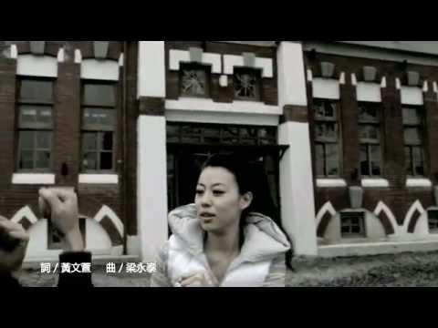 蔡詩蕓〈黑色彩虹〉官方音樂錄影帶 MV【聚星幫明星館】