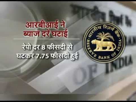 Reserve Bank of India cuts repo rate