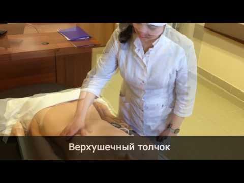 От чего у беременной чешутся ноги 15