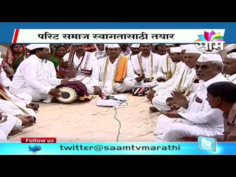 Warkari Devotees Chant Vithu Naam Bhajans video