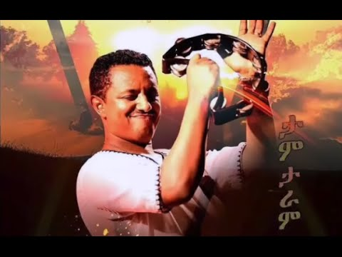 Hot New Ethiopian Music 2014 Teddy Afro - Beseba Dereja (ethiopian New Year Song) video