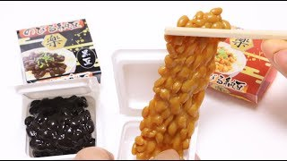 Natto Squishy Squeeze Toys
