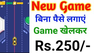 New best earning app for Android | earn money online | make money online | online paise Kaise kamaye