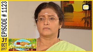 Kalyana Parisu - கல்யாணபரிசு - Tamil Serial | Sun TV | Episode 1123 | 31/10/2017