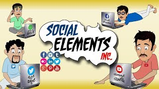 Satire on Social Media Postings | Social Elements | No Comment | ABN Telugu