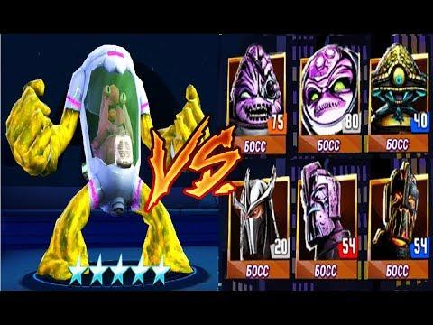 МУТАГЕНОИД против БОССОВ в игре Черепашки ниндзя Легенды #310 мультфильм игра TMNT Legends