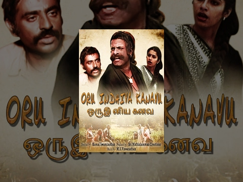 Oru Indiya Kanavu - Watch Free Tamil Movie Online video