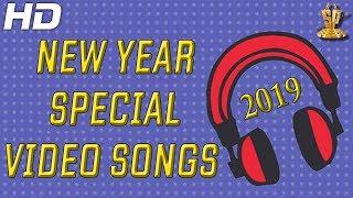 telugu 2019 video songs