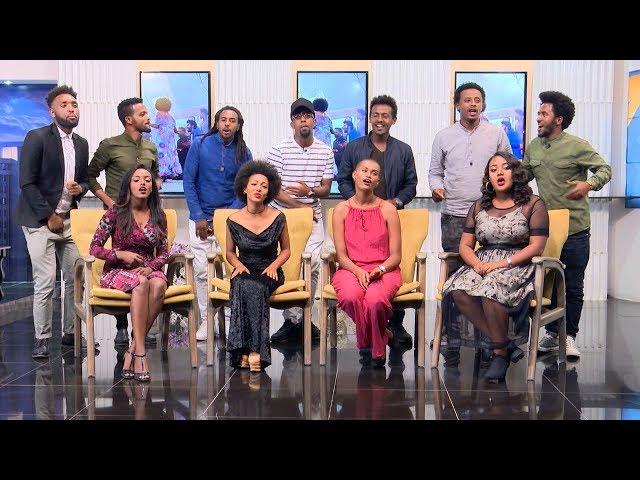 """Ethiopia: Kuku Sebisibe's """"Negeru Endet New"""" Acappela Version"""