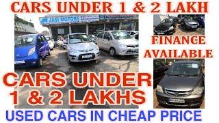 Cars under 1 Lakh & 2 Lakh Only No Extra Charges Used Cars in Maharashtra (महाराष्ट्र ) Fahad Munshi