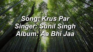 Krus Par(Lyrics) Hindi Christian Worship Song by Sunil Singh
