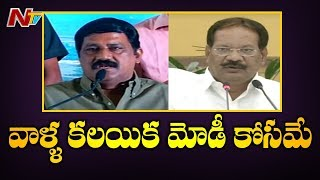 TDP Leaders Responds On YS Jagan And KTR Federal Front Meeting | NTV