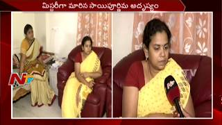 10th Class Student Poornima Parents Face to Face || Missing Mystery Continues