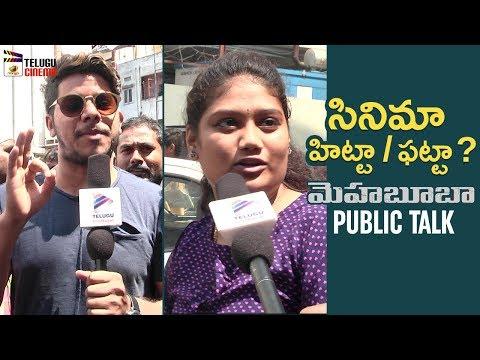 Mehbooba PUBLIC TALK | Akash Puri | Neha Shetty | Puri Jagannadh | Charmi | Mango Telugu Cinema