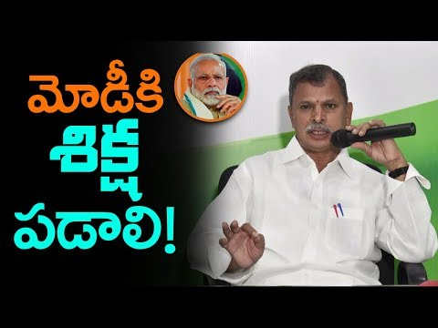 Congress Leader Tulasi Reddy Slams PM Modi Over Rafale Aircraft Scandal | Congress Vs BJP News
