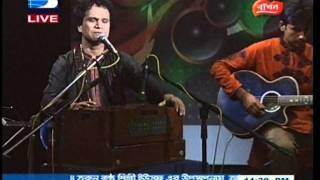 Ariful Islam Mithu's live performance Ami chadke bolchi alo dio amar priyar ghore at Diganta TV