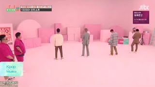 [中文字母] Winner Dancing SOSO on Idol Room