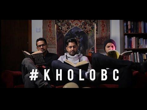 #KholoBC - Ali Gul Pir x Adil Omar