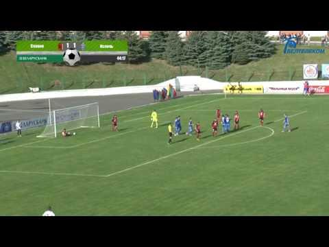 Гол Дмитрия Осипенко в ворота «Славии»