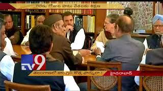 Congress to replicate BJP formula to capture Telangana