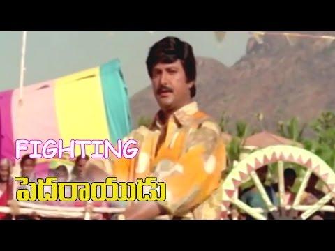 Mohan Babu Introduction Fighting || Pedarayudu  Movie || Mohan Babu, Rajinikanth, Soundarya
