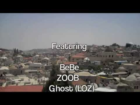 Ground Zero Crew on a Diplomatic Dance Mission to Palestine via the American Consulate General Jerusalem. July 2012 footage, Featuring: BeBe, ZOOB, Richie Ri...