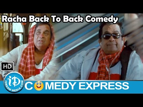 Racha Movie -  All Time B2b Comedy Scenes - Brahmanandam video